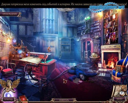 Death Pages: Ghost Library Collectors Edition (русская версия)