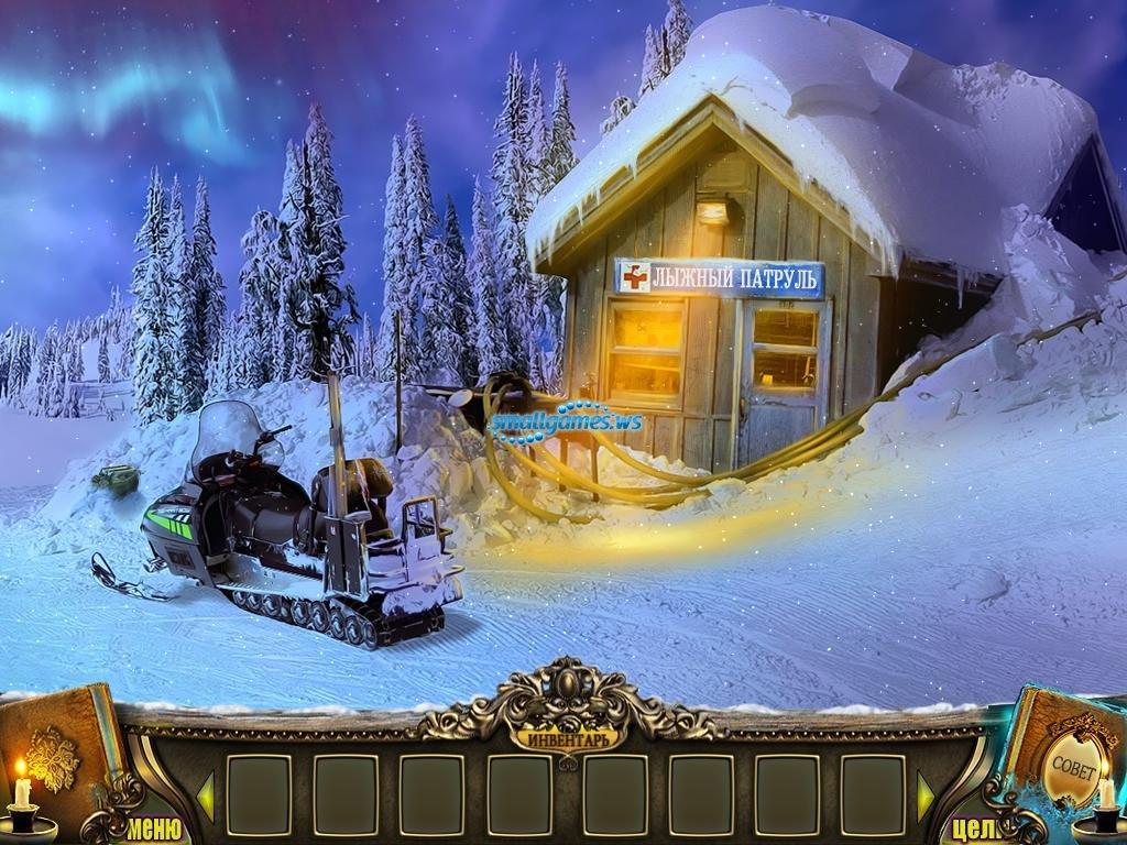 http://smallgames.ws/uploads/posts/2013-02/1360253525_smallgames.ws_mountain1.jpg