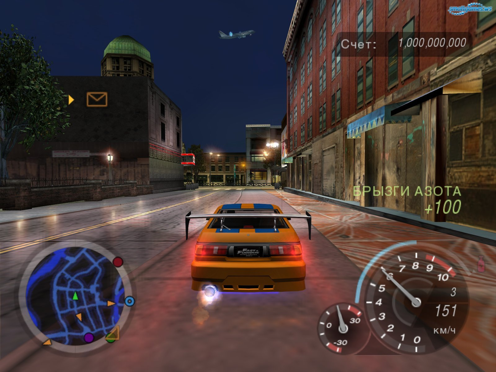 Need for speed underground 2 скачать.