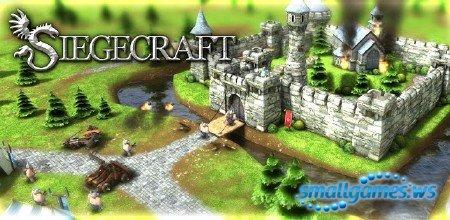 Siegecraft