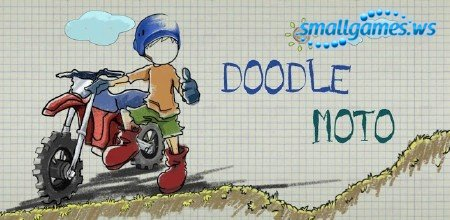 Doodle мото