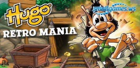 Hugo Retro Mania