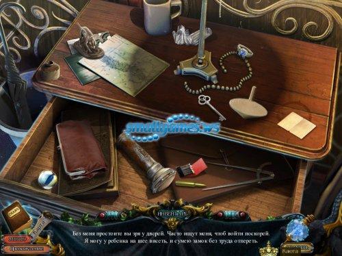 В поисках бессмертия: Древо Жизни Коллекционное издание