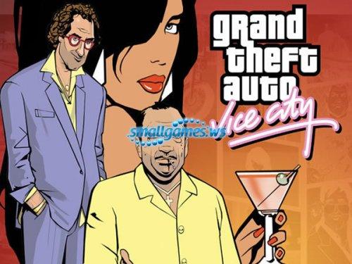 GTA Vice-City(ENG/RIP)