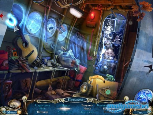 Корабль Призрак Игру Торрент