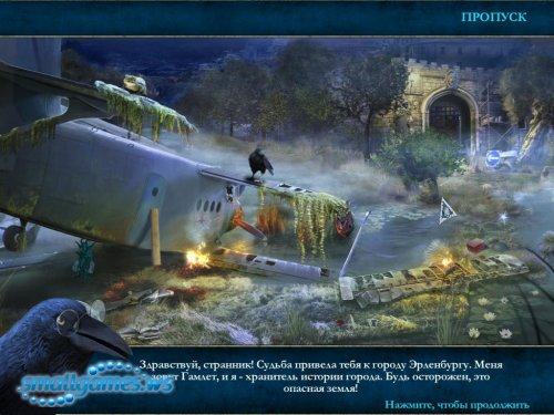 Hallowed Legends 3: Ship of Bones Collectors Edition (русская версия)