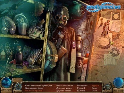 Тайны времени 3: Финальная битва Коллекционное издание