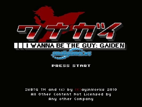 I Wanna Be The Guy. Act 1. Gaiden