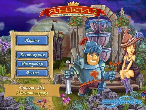 Янки 2: При дворе короля Артура