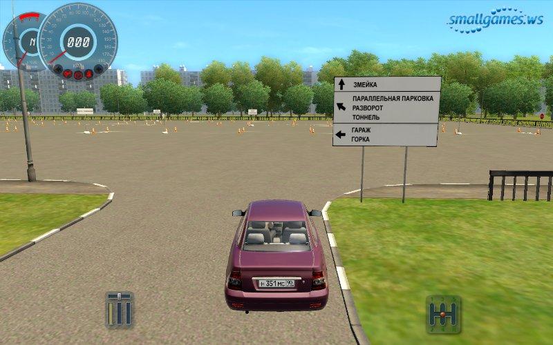 Скачать игру онлайн 3d инструктор 2.2.9 ролевая игра космос далекие уголки сценарий