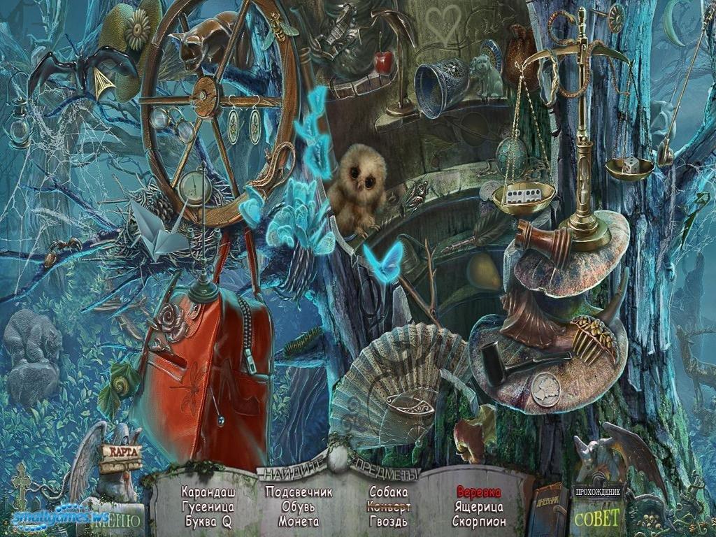игры кладбища