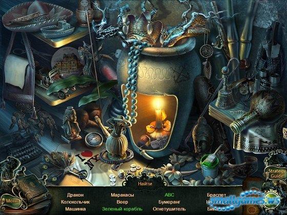 http://smallgames.ws/uploads/posts/2013-04/1367247244_smallgames.ws_enigma1.jpg