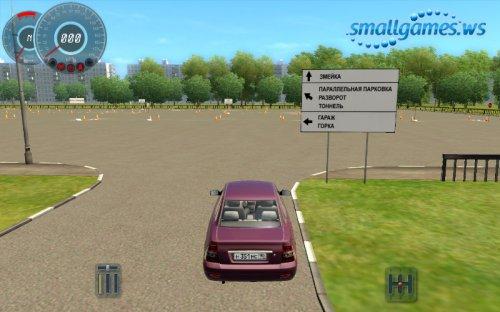 3D инструктор: Учебный автосимулятор 2.2.9.