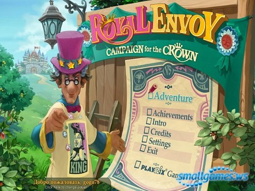 Royal Envoy 3: Campaign for the Crown Collectors Edition