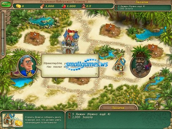 http://smallgames.ws/uploads/posts/2013-05/1368723821_smallgames.ws_royal-envoy2.jpg