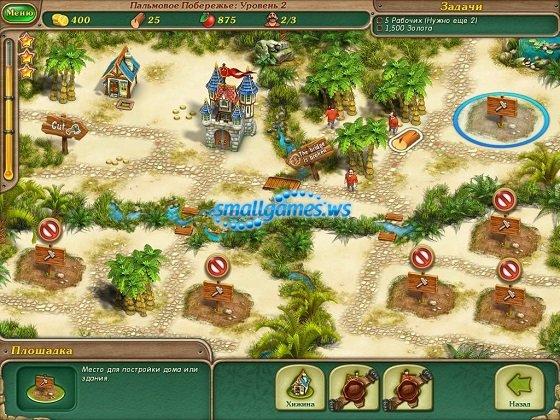 http://smallgames.ws/uploads/posts/2013-05/1368723821_smallgames.ws_royal-envoy3.jpg