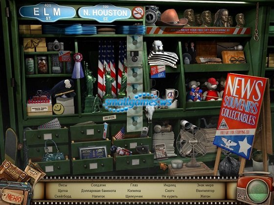 http://smallgames.ws/uploads/posts/2013-06/1371569800_smallgames.ws_lostsecrets2.jpg