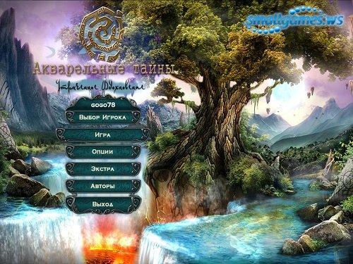 http://smallgames.ws/uploads/posts/2013-06/1371570046_smallgames.ws_inspiration.jpg