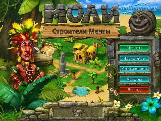 Скачать строительный симулятор / bau-simulator русская версия.