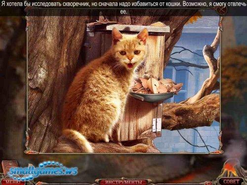 Dark Dimensions 3: City of Ash Collectors Edition (русская версия)