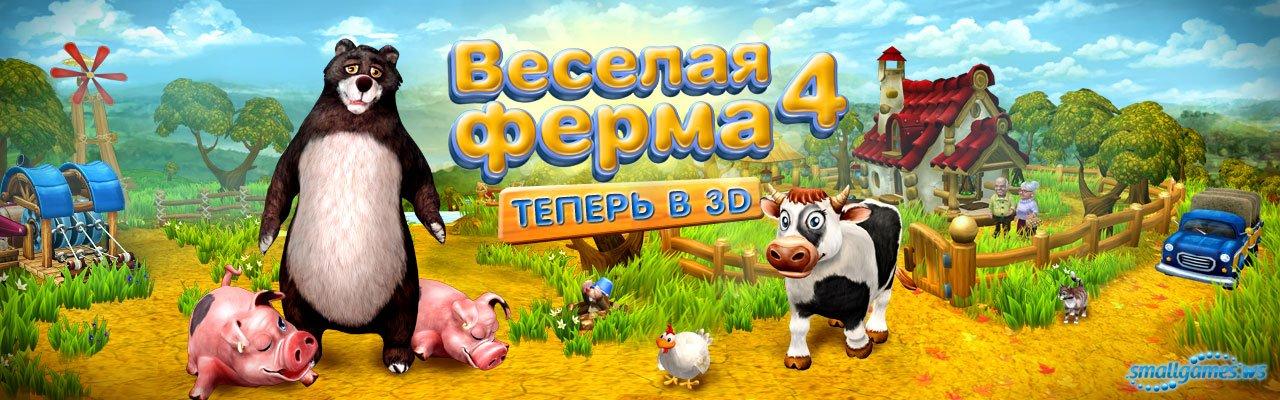 слотоферма на русском языке