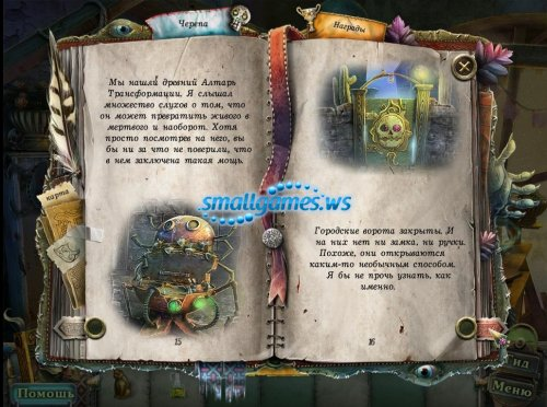 Calavera: Day of the Dead Collectors Edition (русская версия)