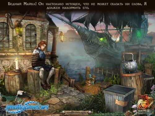 Secrets of the Seas: Flying Dutchman Collectors Edition (русская версия)