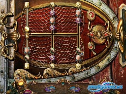 Fierce Tales 2: Marcus Memory Collectors Edition (русская версия)