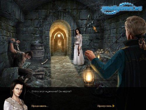 Легенды о Вампирах: Правдивая история из Кисилова Коллекционное издание