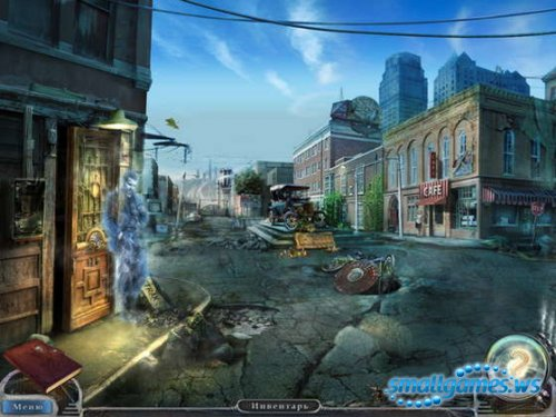 Город-призрак. Проклятие машин