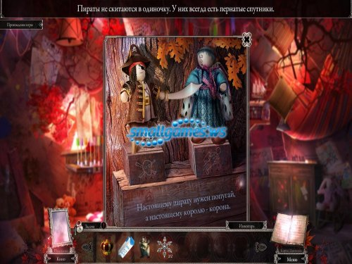 Grim Tales 5: Bloody Mary Collectors Edition (русская версия)
