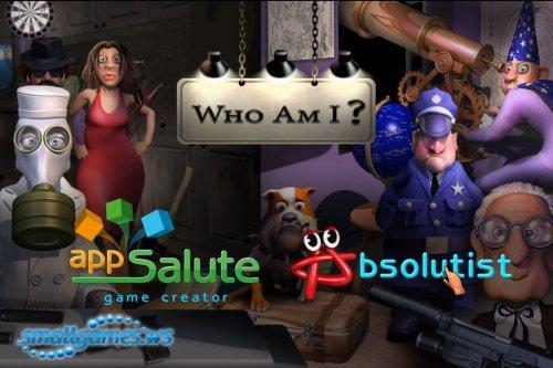 Кто я? / Who Am I?
