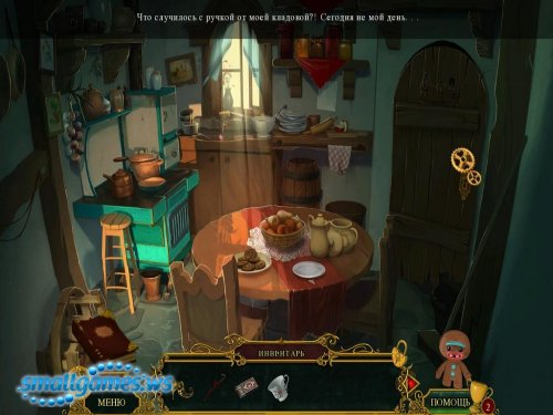 Fearful Tales: Hansel and Gretel Collectors Edition (русская версия)
