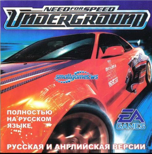 Need for Speed Underground (рус, eng)