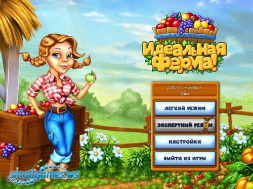 Скачать игру Идеальная Ферма через торрент
