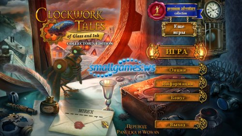 Clockwork Tales: Of Glass and Ink Collectors Edition (русская версия)