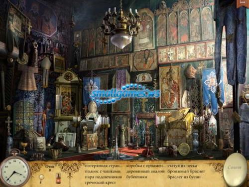 Магазин древностей. Книга душ