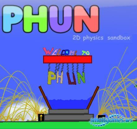 Phun - аркадная игра-конструктор с реальной физикой