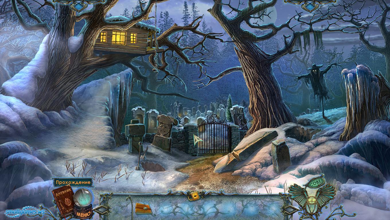Кладбище искупления жуткий холод прохождение