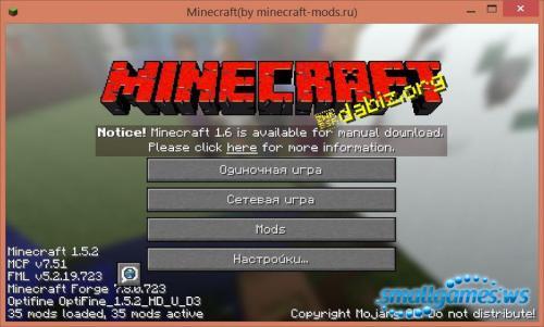 Клиент Minecraft для сервера dabiz hi-tech v.1.5.2