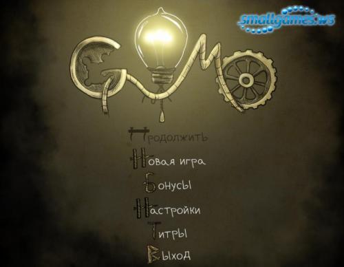 Gomo (multi, рус)