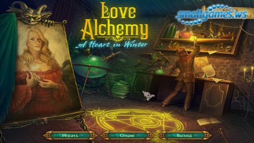 Алхимия любви: Сердечные дела в зимний период