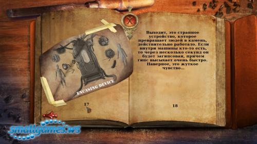 Холcт Тьмы: Кровь и Камень Коллекционное издание