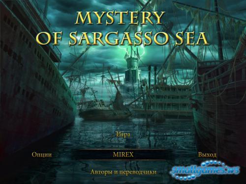 Тайны Саргассова Моря