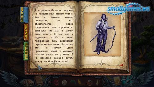 Дух тайны 4 Серебряная стрела   Коллекционное издание