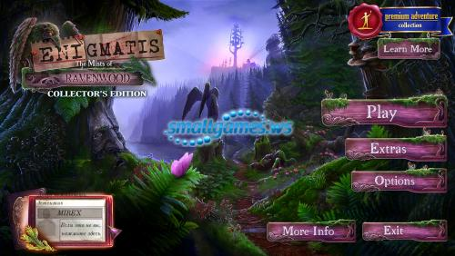 Enigmatis: The Mists of Ravenwood Collectors Edition (Русская версия)