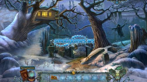 Кладбище искупления  Жуткий холод КИ