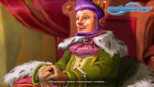 Royal Envoy 3: Collectors Edition