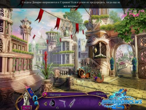 Amaranthine Voyage 2: The Living Mountain Collectors Edition (������� ������)