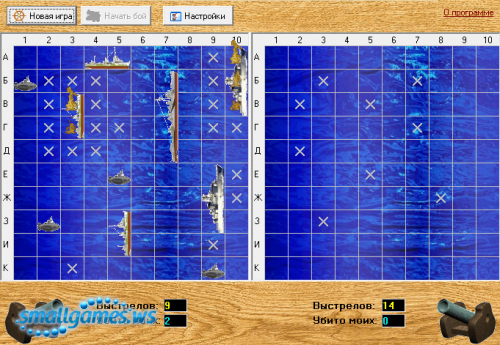 Морской бой 1.0
